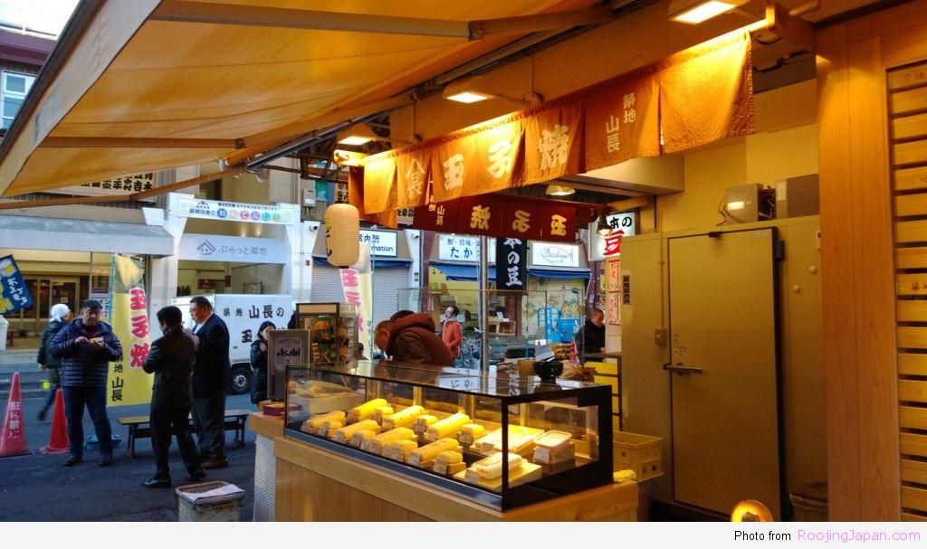 รู้จริงญี่ปุ่น_Tokyo_05 Tsukiji 11 ไข่หวาน