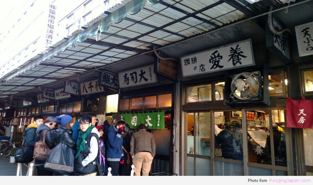 รู้จริงญี่ปุ่น_Tokyo_05 Tsukiji 14 Sushi Dai