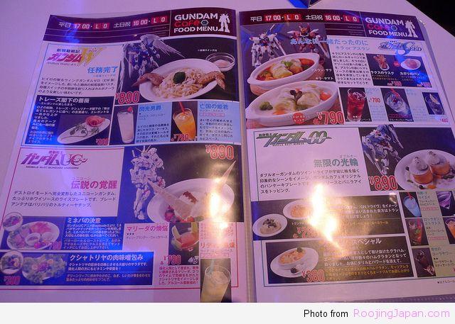 Gundam Cafe7