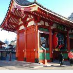 Tokyo_07 Sensoji Temple Asakusa 03