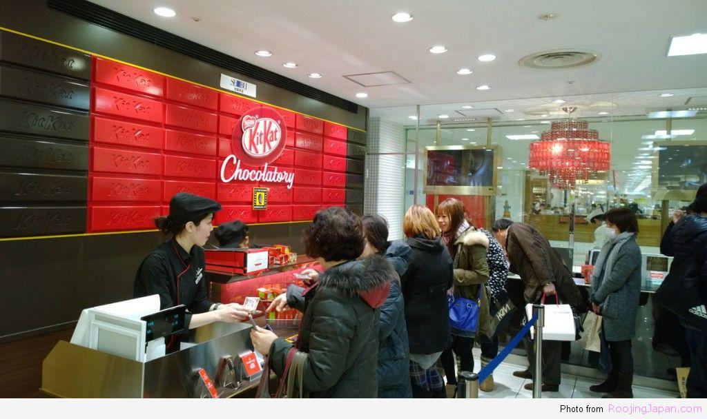 Tokyo_08 Kitkat Chocolatory 01