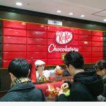 Tokyo_08 Kitkat Chocolatory 02