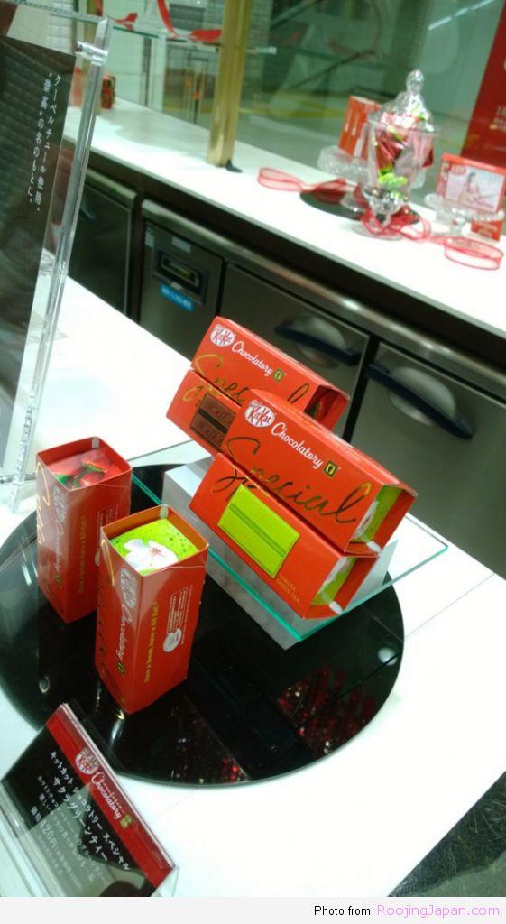 Tokyo_08 Kitkat Chocolatory 03