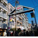 Tokyo_11 Sendagi 01