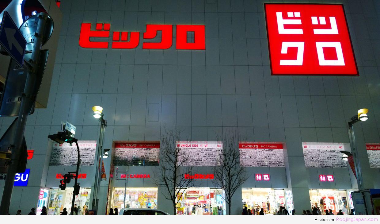 Tokyo_18 Shinjuku Overall 03