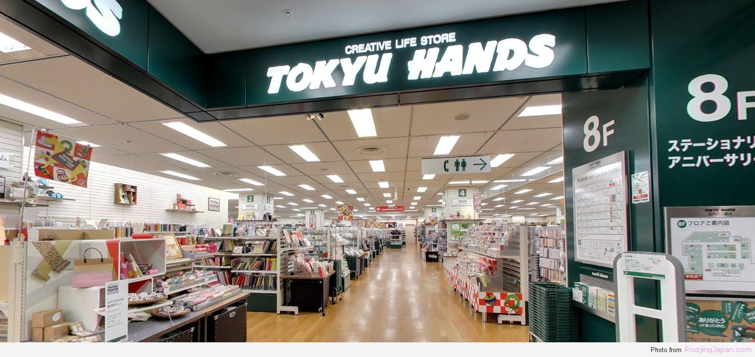 Tokyo_20 Tokyo Hands 05
