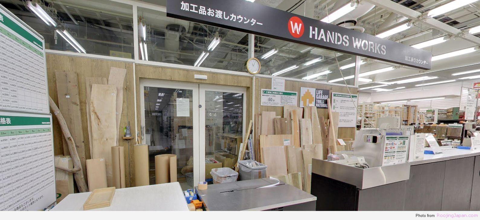 Tokyo_20 Tokyo Hands 06