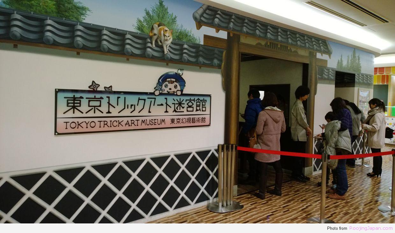 Tokyo_23 Odaiba Overall 07