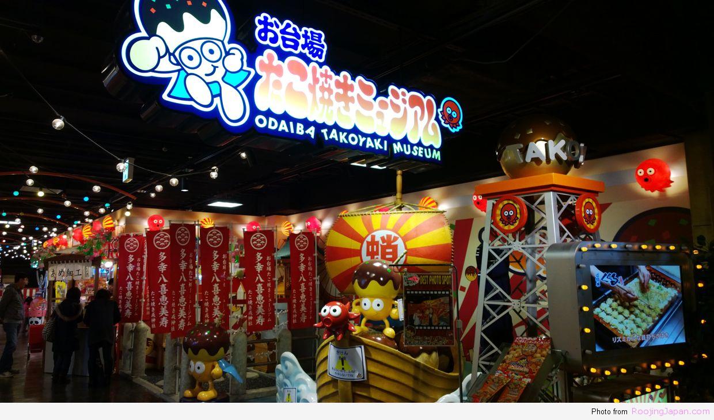 Tokyo_23 Odaiba Overall 08