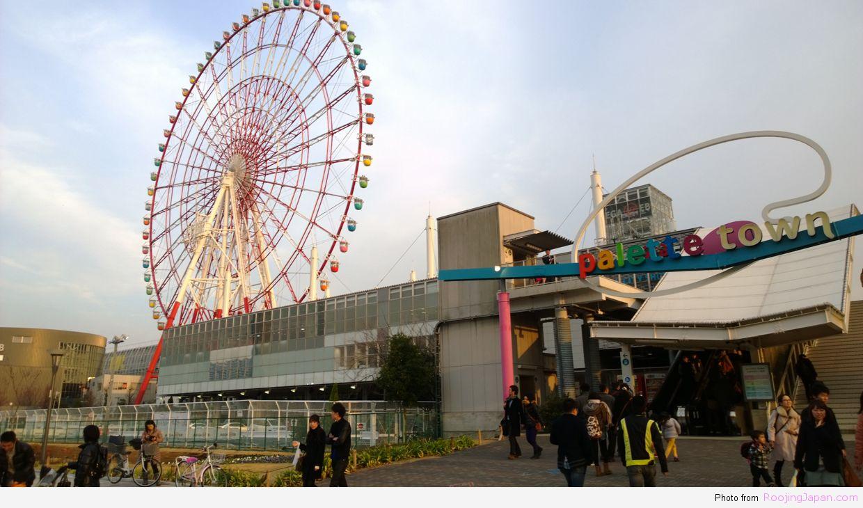 Tokyo_23 Odaiba Overall 10