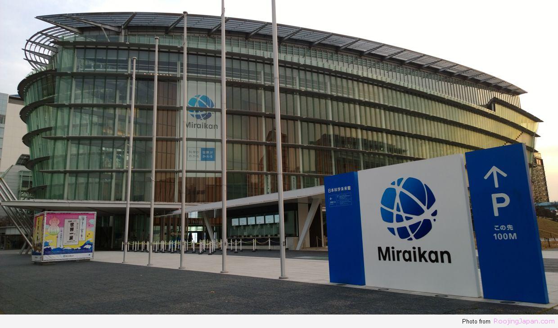 Tokyo_23 Odaiba Overall 11
