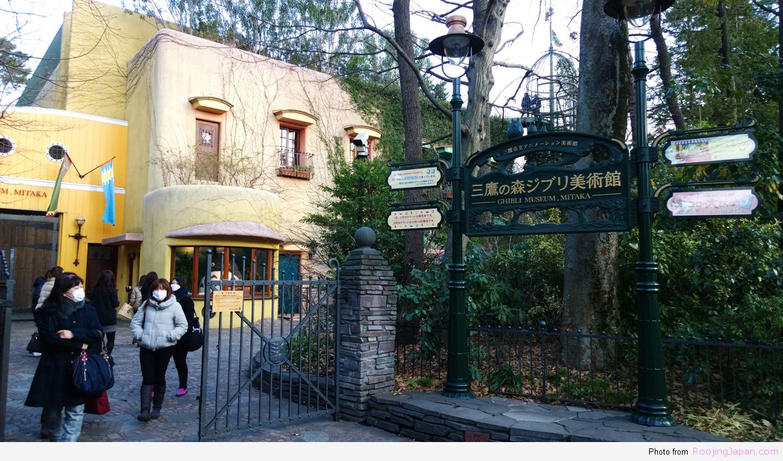 Tokyo_24 Ghibli Museum 01